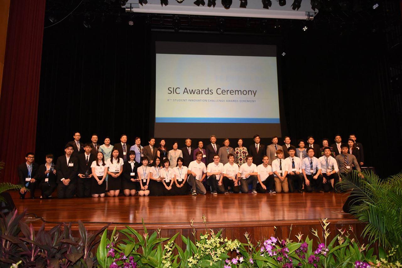 gSIC award ceremony