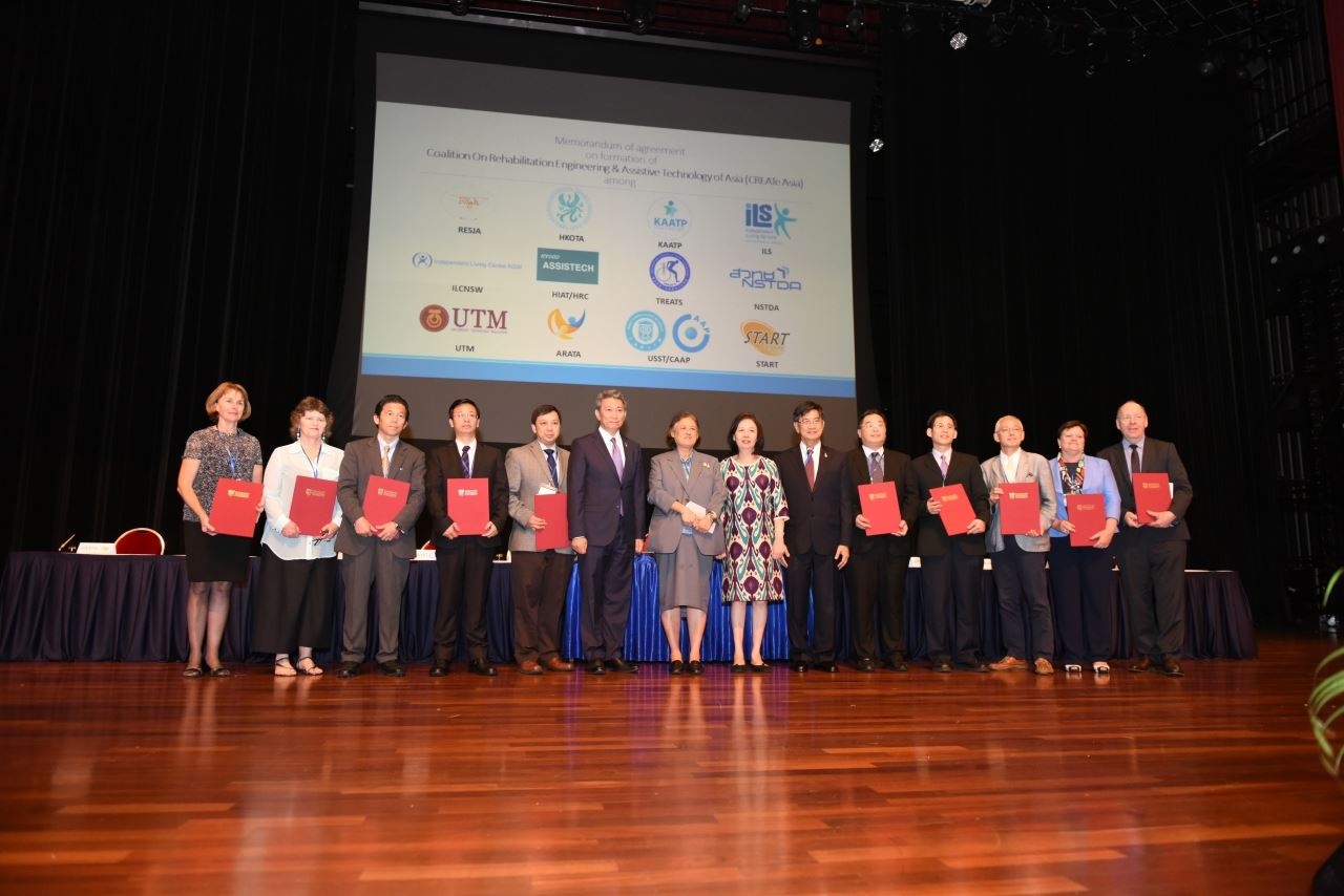 CREATe Asia MOA signing ceremony witnessed by Her Royal Highness Princess Maha Chakri Sirindhorn